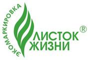 listok-zhizni_logo (1)