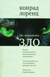 eco-book1.full (1)