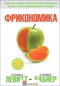 eco-book3.full (1)