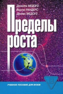 eco-book4.full (1)