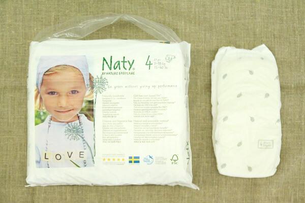 naty3-full-1