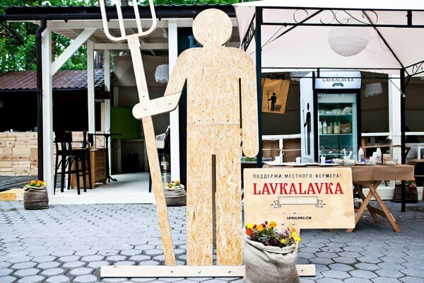 lavkalavka-msk1-full