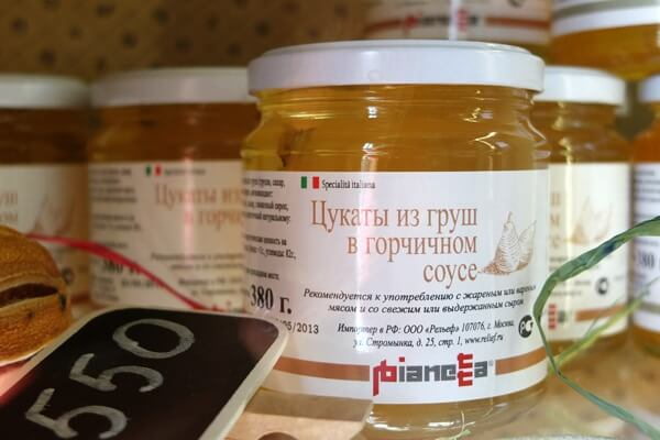 cheese-shop5-full