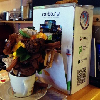 bookcoffee-battery-full