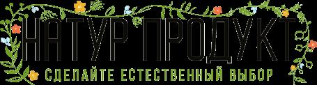 Натур Продукт онлайн журнал
