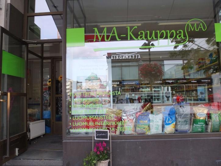 Макауппа Лаппеенранта