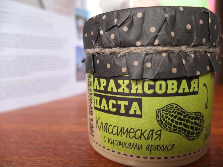 эко лавка черника арахисовая паста