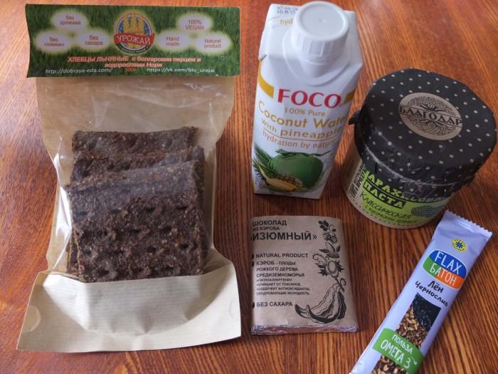 продукты на тест от интернет магазина черника