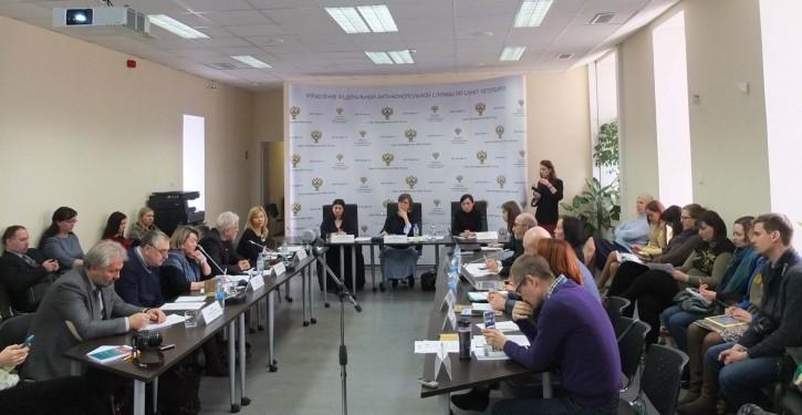 круглый стол по Гринвошингу СПб