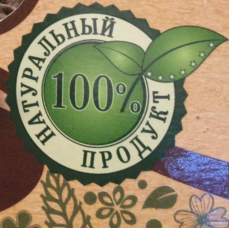 гринвошинг greenwashing это