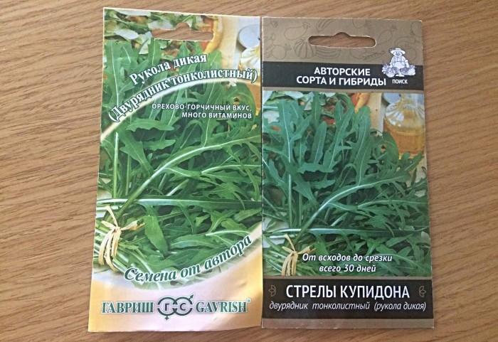 семена рукколы 2