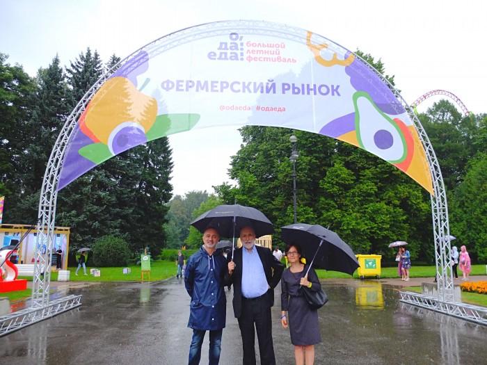 фермерский с Карло Петрини СПб