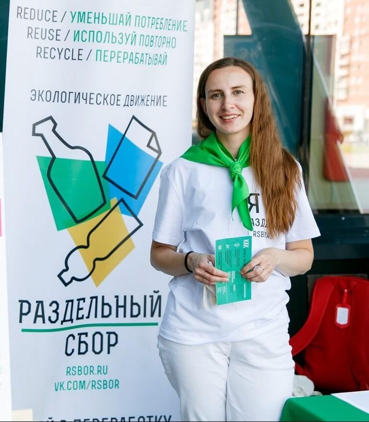 Полина Кособокова (1)