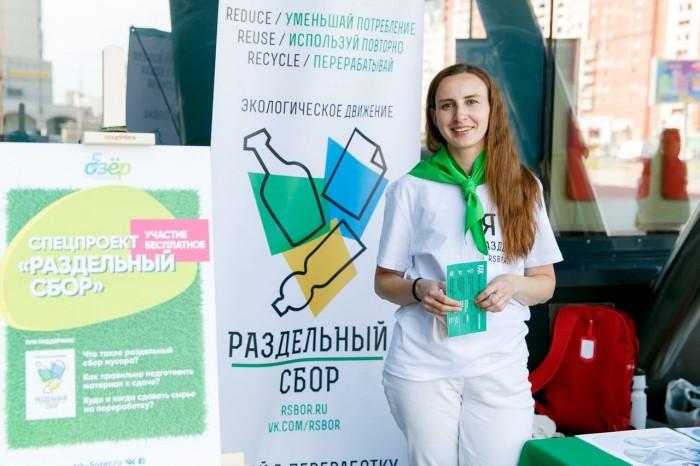 Полина Кособокова