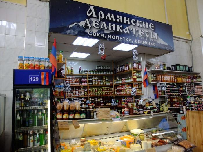 Торжковский рынок СПб 8