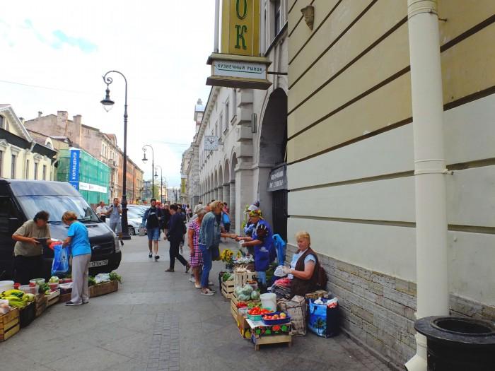 Кузнечный рынок улица