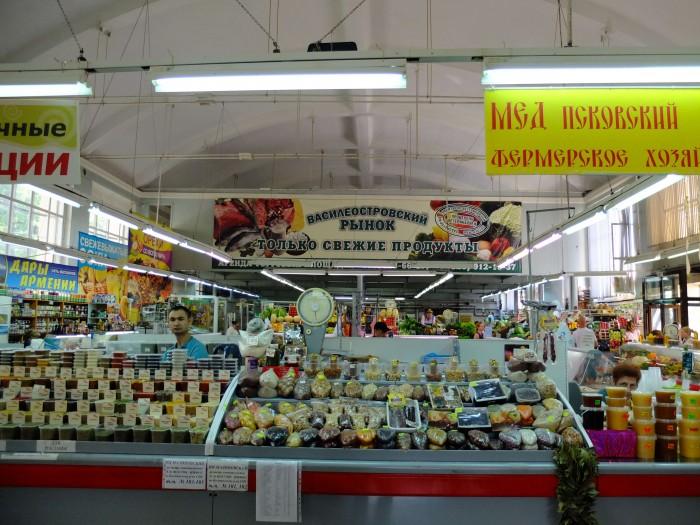 Василеостровский рынок 5