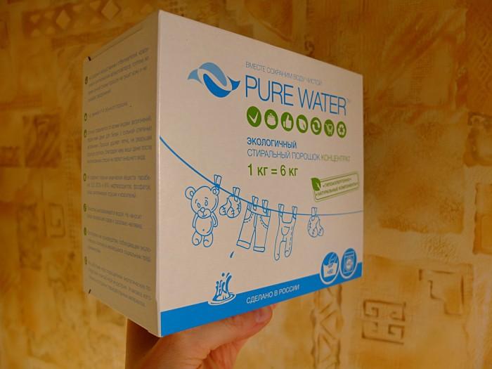 порошок Pure Water 1
