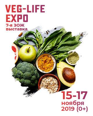 veg-life-expo-banner_320x400 (1)