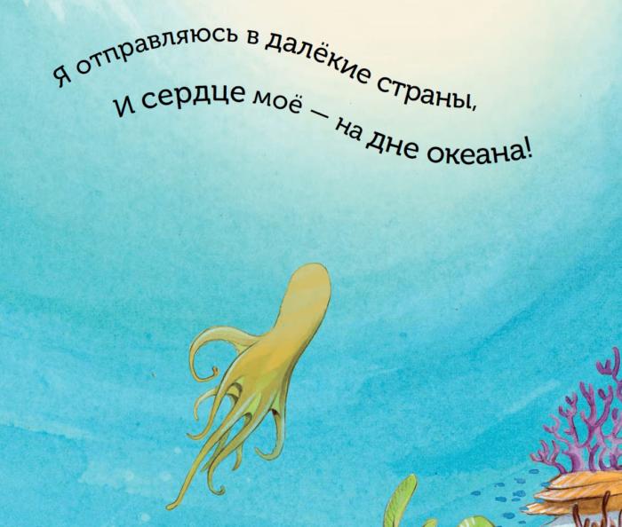 осьминог 3 (1)