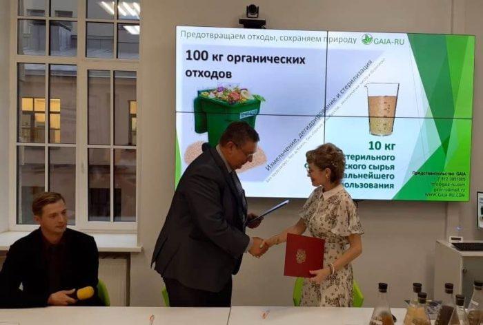 Подписан Меморандум о создании первого в России (1)