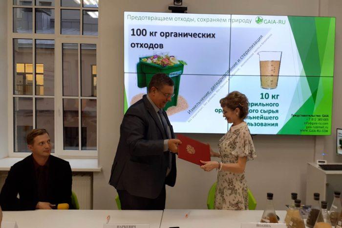 Подписан Меморандум о создании первого в России 5 (1)