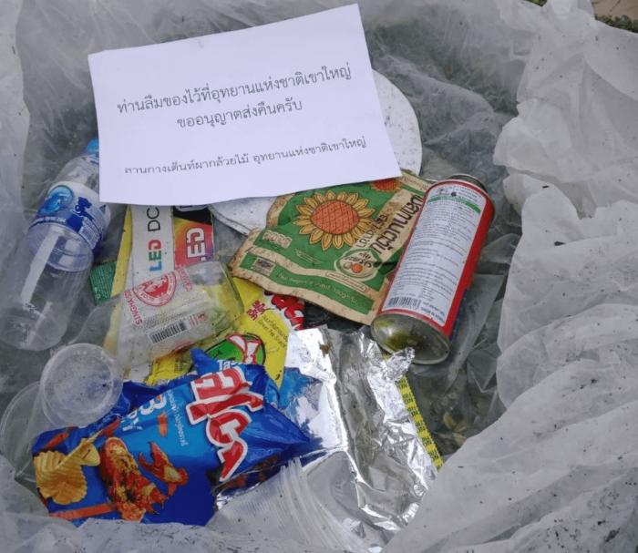 мусор Тайланд 2020 (1)