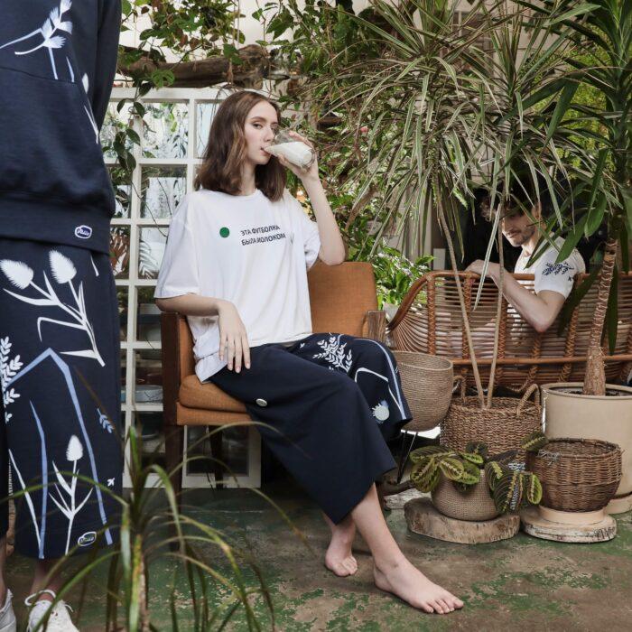 Plant & Milk Design футболка Валио