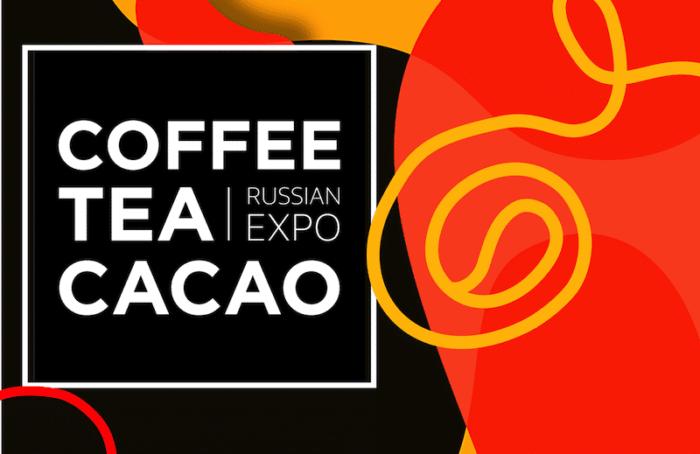 выставкка coffee_tea_expo 2021