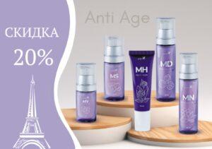 antivozrastnaja-kosmetika-project-v
