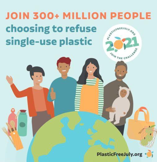 кампания июль без пластика