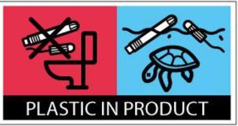 пластик в продукте 2