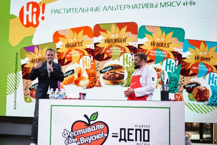 шеф-повар Антон Прокофьев, ТМ Hi!, EFKO FOOD