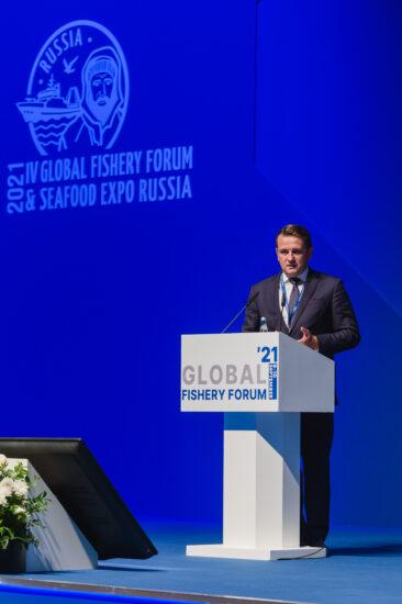 международный рыбный форум СПб сентябрь