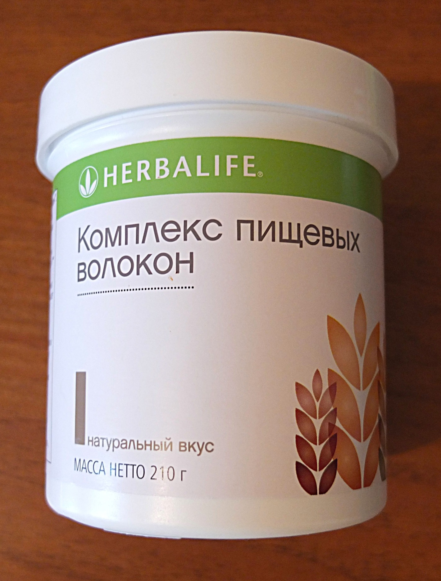 комплекс пищевых волокон гербалайф (1)