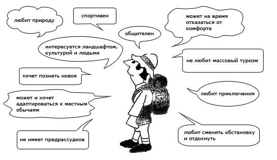 tourist (1)