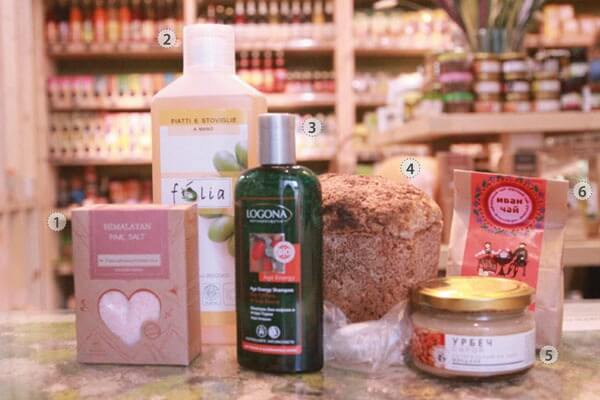 organica-shop10.full (1)