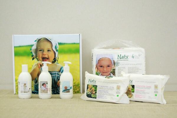 naty1-full-1