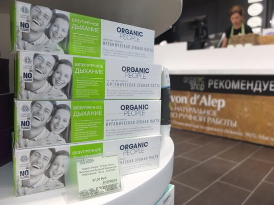 organic-shop14-full-1