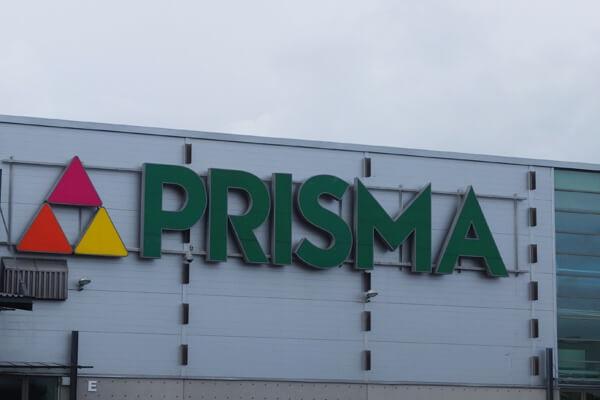 Прием макулатуры финляндия г варкауса прием макулатуры в курске цена за кг