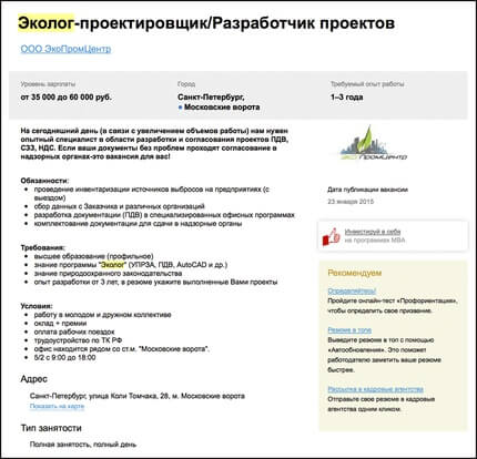 проектировщик_1.full (1)