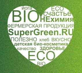 logo_organica