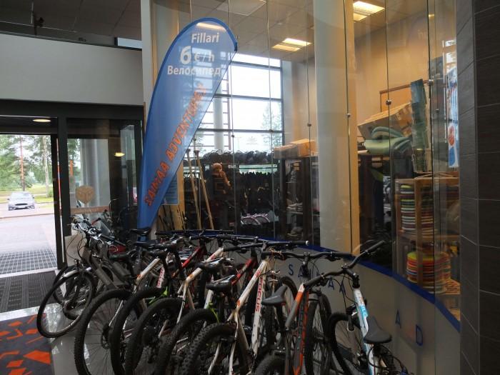 прокат велосипедов в Финляндии