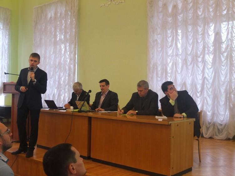 Форум в Твери