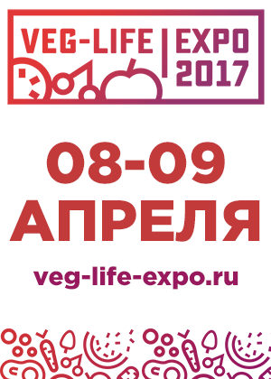 Veg Life Expo 2017