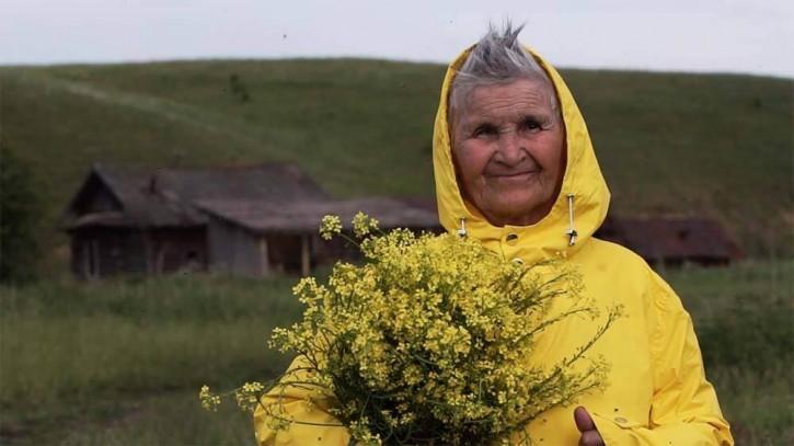 бабушка Хамайра