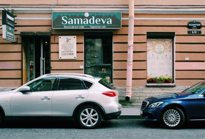 Самадева вход