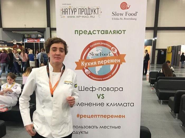 Олеся Дробот
