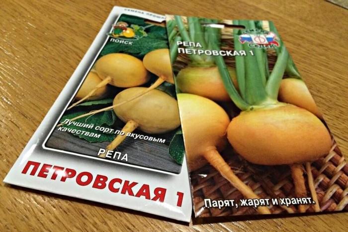 семена репы 2
