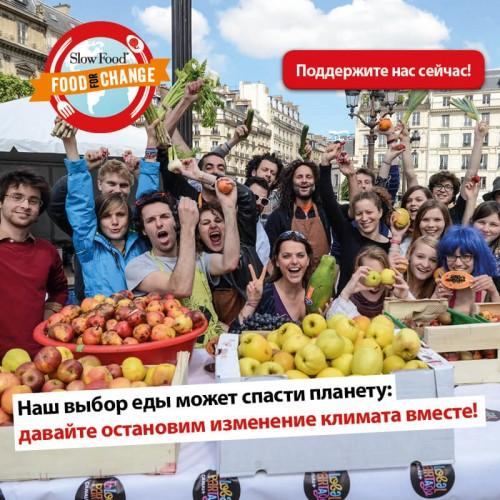 Slow Food challange
